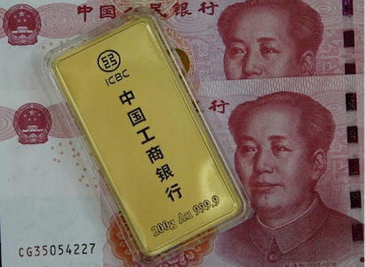Yuangold 1024x768 min a8800
